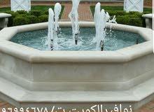عمل نوافير وشلالات وبحيرات بالكويت ت96994678