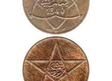 عملة نقدية مغربية قديمة للبيع 10 فوزونا