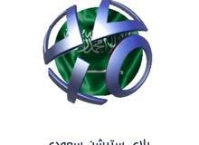 للبيع ستور سعودي من 5 ستور إلى 100 ستور