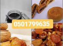يتوفر لدينا جميع انواع التمور والعسل البلدي وكل المنتجات بالشرط والامانه