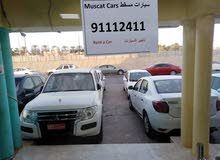 Good price Mitsubishi Pajero rental