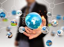 مؤسسة أميال للتكنولوجيا وتقنية المعلومات ولإدارة وتنفيذ المشاريع التقنية