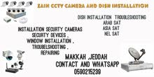 CCTV AND DISH INSTALLATION