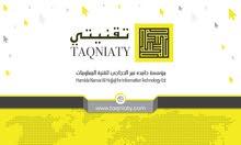 شركة تصميم مواقع فى السعودية - تقنيتي