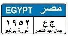 لعشاق الزعيم جمال عبد الناصر