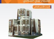 فلل في قمة الروووعة .. امتلك فلتك الآن .. في أرقى أحياء صنعاء بيت بوس