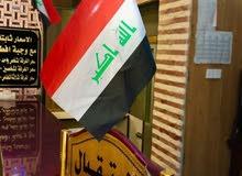 مطلوب موظفة استقبال في فندق في بغداد