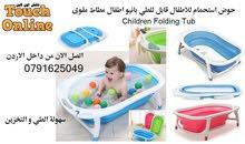 حوض استحمام للاطفال قابل للطي متنقل بانيو اطفال مطاط مقوى Children Folding Tub