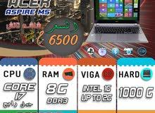 أستيراد للبرامج والالعاب بكفاءه ACER ASPIRE M5 تاااتش كور i7 جيل رابع