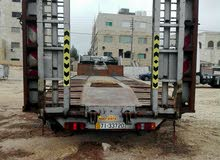 Used Trailers is up for sale