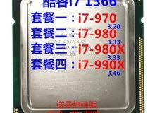 مطلوب معالج i7 الجيل الاول سوكيت x58 socket 1366