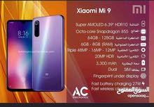 Xiaomi  available for sale