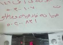 المهبوله ق2 ش232 تلفون50200831