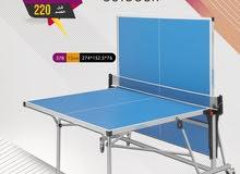 طاولات التنس