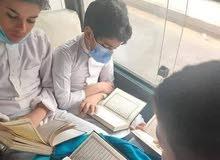 مدرس تعليم القراءة والكتابة للعرب ولغير الناطقين بالعربية