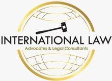 مكتب الحقوق الدولية محامون و مستشارون قانونيون