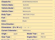 2016 Suzuki GSX750R