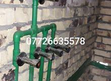 مستعدون لتأسيس الماء والمجاري درجة اولا بإدارة احمد ابو كرار تليفون 07726635578