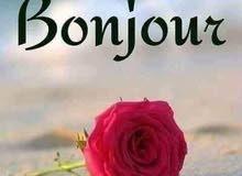 متعة تعلم اللغة الفرنسية