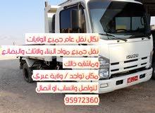 نقل عام من عمان الى الامارات والعكس