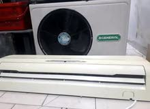 o general used ac for sale in dubai