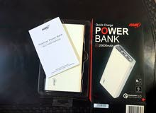 Power Bank (HAME)