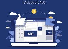 ادارة الحملات الاعلانية الممولة على مواقع التواصل