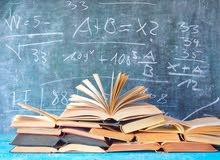 دورة تقوية لمادة الرياضيات لطلبة الشهادة الاعدادية..