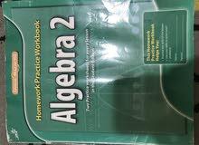 كتب رياضيات المنهاج الامريكي american maths book algebra
