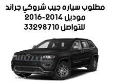 wanted jeep grand shorokee