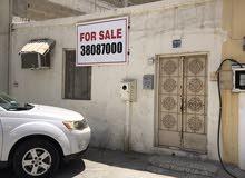بيت للبيع