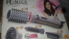 جهاز تصفيف الشعر من روليك