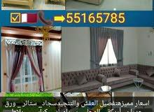 maa Furniture