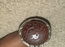 خاتم نادر