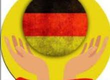 تدريس اللغة الألمانية من صفر