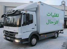 مؤسسة الرحال نقل العفش والبضائع خدمه(24)