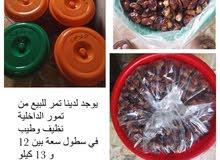 تمر عماني للبيع خلاص،فرض،ابونارنجة