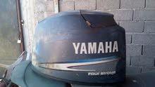 مغطة محرك 40 خارجي موديل 2013 yamaha