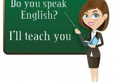 تدريس اللغة الانجيليزية