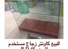 كاونتر زجاجي مستخدم للبيع بسعر 45 دينار
