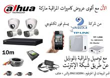 اقوي عروض كاميرات المراقبه بتقنيه HD CVI ماركه dahua العالم من شركه يسلم