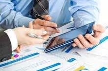 المتخصصون للإستشارات المالية و الضريبية و المراجعة