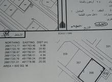 لبيع ارض 600 متر ف صحم الرده