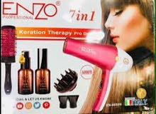 اجهزة اينزوو لتصفيف الشعر للبيع باسعار مغرية
