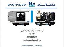 مولدات كهرباء diesel generators
