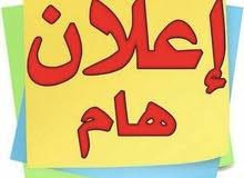 للإيجار سرداب مخزن - في منطقه المنقف - مساحه 1000م