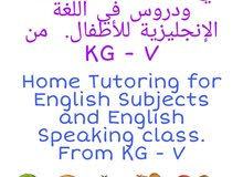 home tutoring for kids ENGLISH subjects and ENGLISH speaking classes