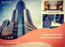 apartment is up for sale located in Ajman