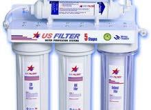 Silver water لتكنولوجيا معالجة المياة