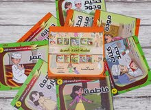 مجموعة قصصية رائعة للأطفال.